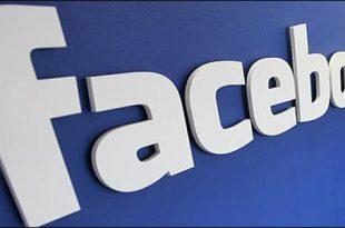 صور اسماء فيس بوك رجال