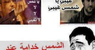 صور الفيسبوك مع تعليقات جزائرية