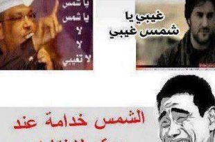 صور صور الفيسبوك مع تعليقات جزائرية