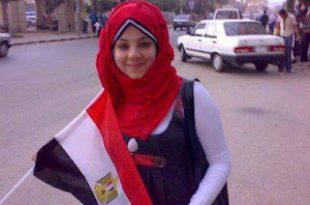 صورة صور بنات مصرية جنان