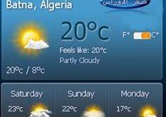 صور الاحوال الجوية باتنة الجزائر