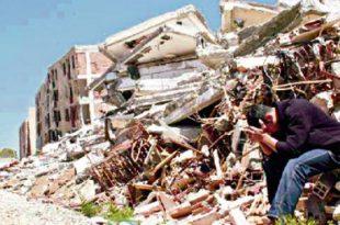 صور بحث حول زلزال بومرداس بالفرنسية