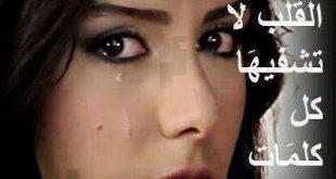 صور بنات حزينه جدا فيس بوك