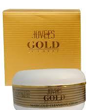 صور كريم golden pure herbal