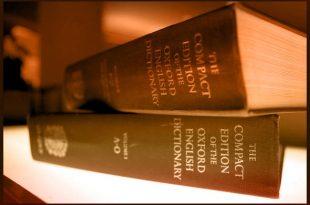 صور بحث حول القاموس