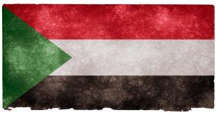صور علم السودان , خلفيات لعلم السودان