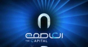 صورة قناة العاصمة , تردد قناة العاصمة
