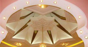 صور اسقف معلقة غرف نوم ، موديلات عصرية