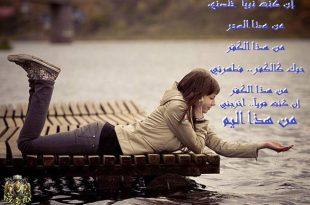 صور قصائد حب وغرام , اجمل اشعار للحب والغرام