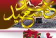 صور صور العيد , مجموعه صور للعيد