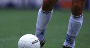 بحث عن كرة القدم , ماهي رياضة كرم القدم