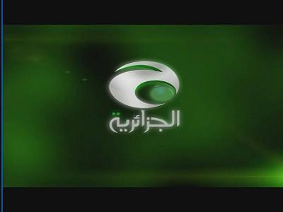 صور تردد القنوات الجزائرية على النايل سات