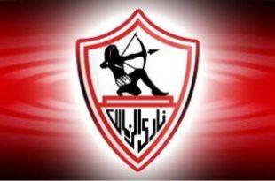 صورة شعار الزمالك , صوره شعار الزمالك