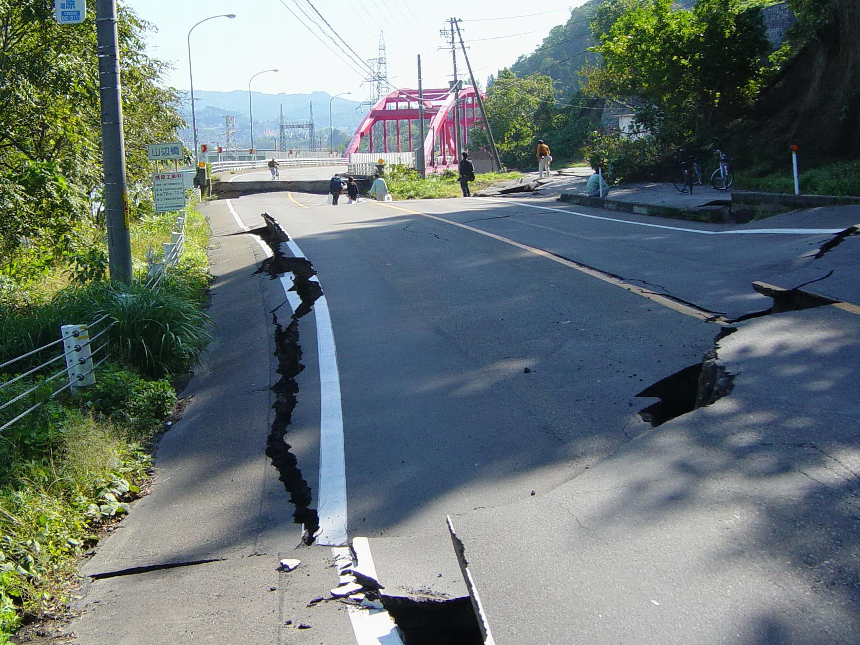صورة بحث حول الزلازل , تعرف علي الزلزال