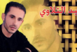 صورة وليد التلاوي , اغانى الفنان وليد التلاوى