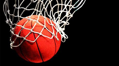 صور بحث كرة السلة