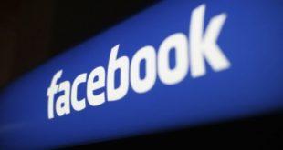 شعار الفيسبوك , صور شعار الفيسبوك