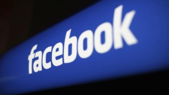 صورة شعار الفيسبوك , صور شعار الفيسبوك