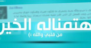 صورة صور غلاف فيس بوك اسلاميه