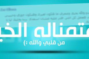 صور صور غلاف فيس بوك اسلاميه