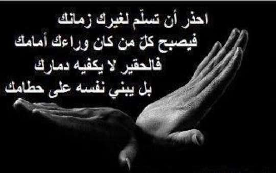 صورة شعر عتابي
