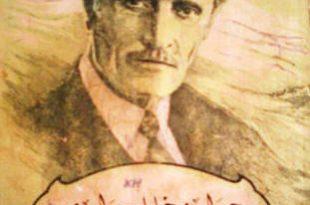 صور قراءة في شعر جبران