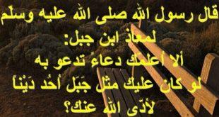 اللهم سد الدين عن