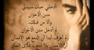 بالصور اشعار احزان جاهلى , الشعر الجاهلي 17799 2 310x165