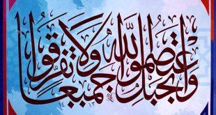 اول شهيد في الاسلام , بالصور اول شهيد