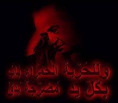 صور بحث في اشعار احمد شوقي الغزل , اشعار احمد شوقى