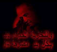 بحث في اشعار احمد شوقي الغزل , اشعار احمد شوقى