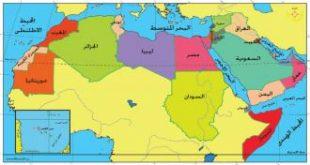 افضل ما قيل من الشعر عن الوطن العربي