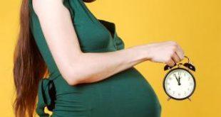 صور اسباب عدم حدوث الحمل pdf