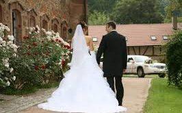 صور دعاء رزق زواج,وافضا اوقاته