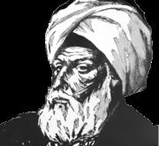 صورة اين مات موسى بن نصير , ونبذة عنه