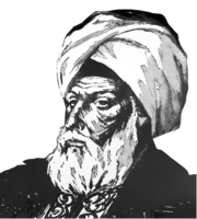 صور اين مات موسى بن نصير , ونبذة عنه