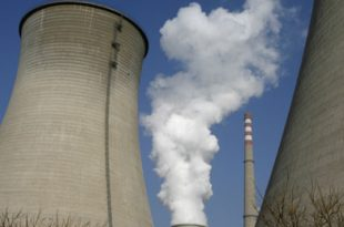 صور مسببات الاحتباس الحراري