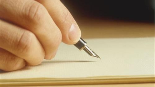صور كتابة رسالة