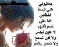 صور كلام حب حزين قصير