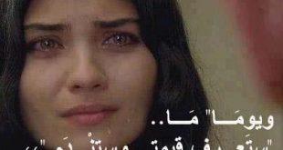 صوره كلام حب حزين قصير