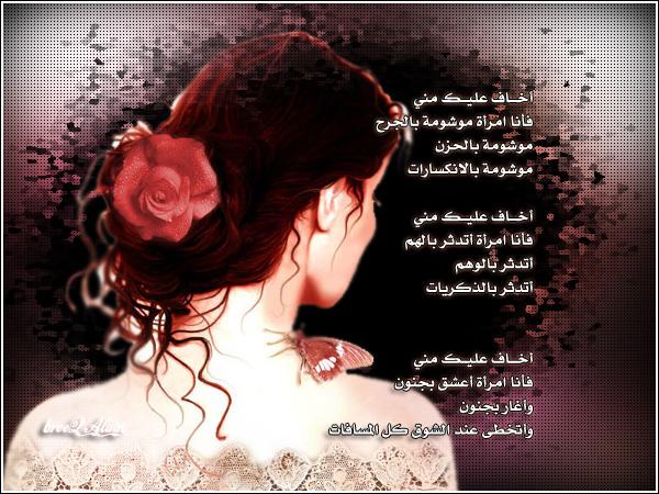 صور شعر رومانسي , كلمات شعر رومانسي