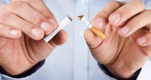صوره معالجة التدخين