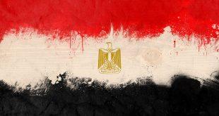 صور اعلام مصر , علم مصر بالصور