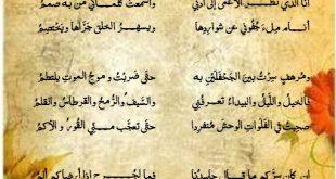 شعر عربي مدح الصديق