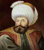 صور تعريف الدولة العثمانية