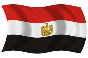 صورة صور لعلم مصر 2019 , صور علم جمهوريه مصر العربيه