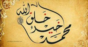 عيد المولد النبوي , موعد المولد النبوي