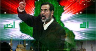 صوره كلمات حب العراق صدام كلمات