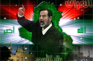 صور كلمات حب العراق صدام كلمات