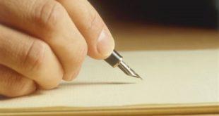 نص كتابة رسالة